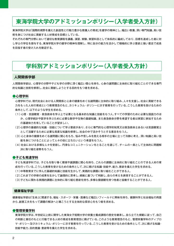 book-4-10-1-1
