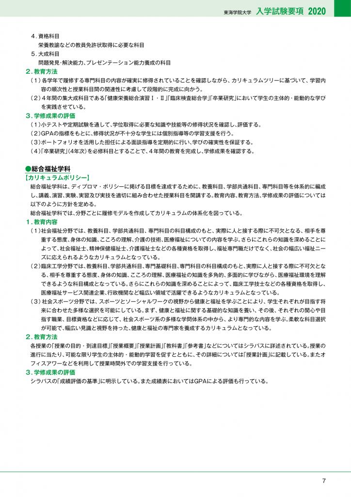 book-4-10-6-1