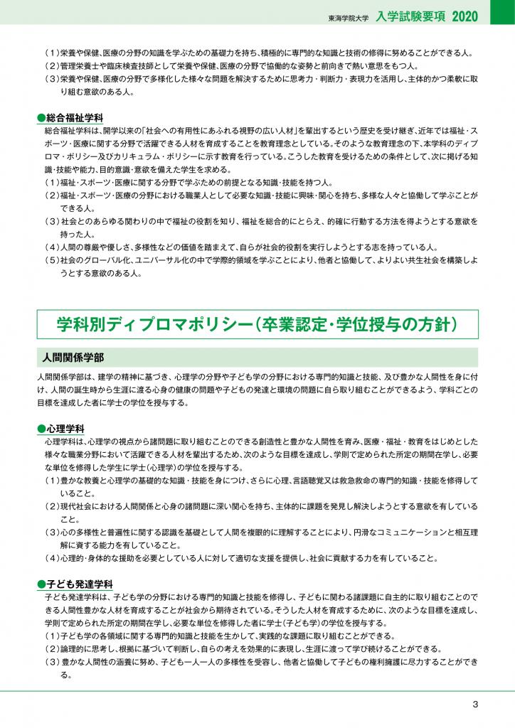 book-4-10-2-1