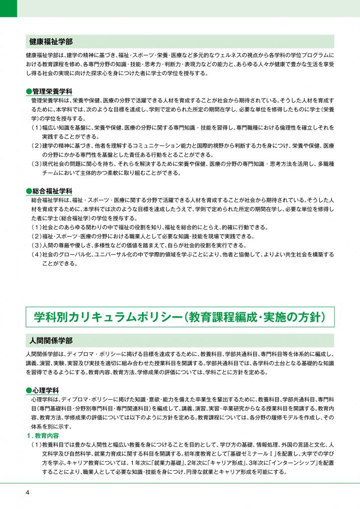 book-4-10-3-1