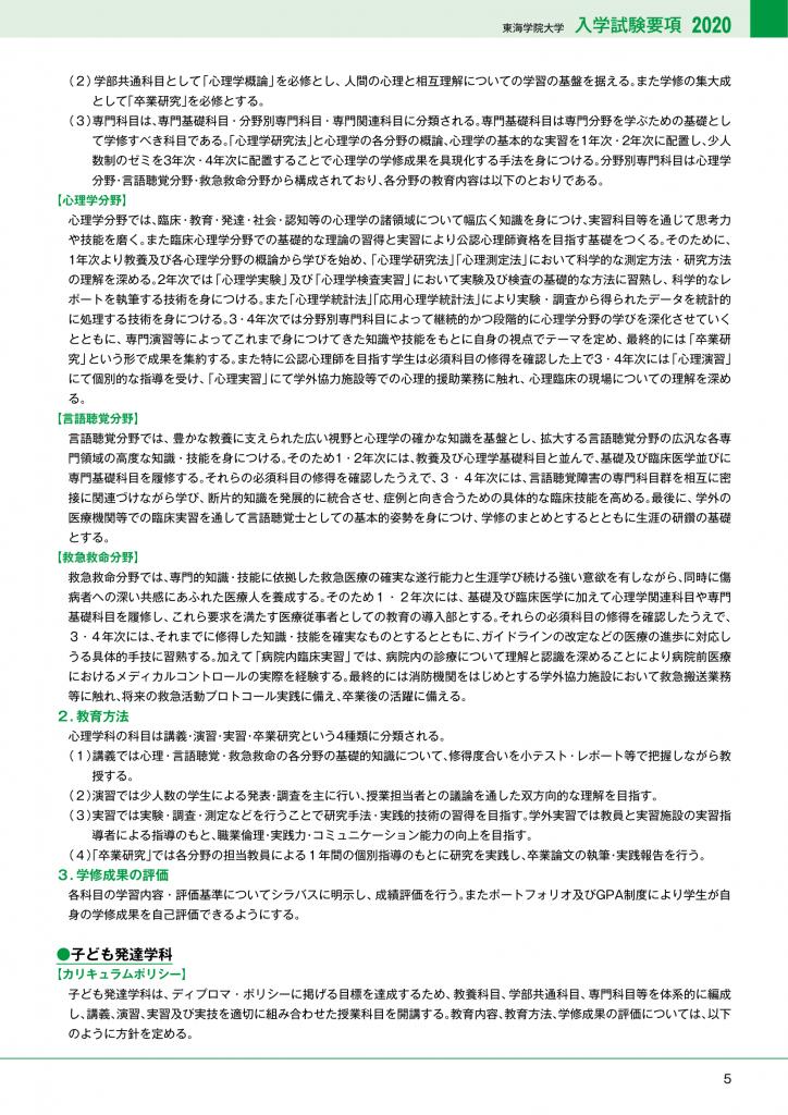 book-4-10-4-1