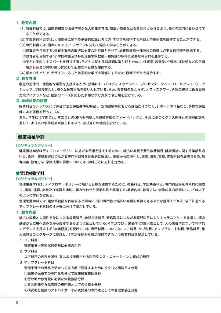 book-4-10-5-1