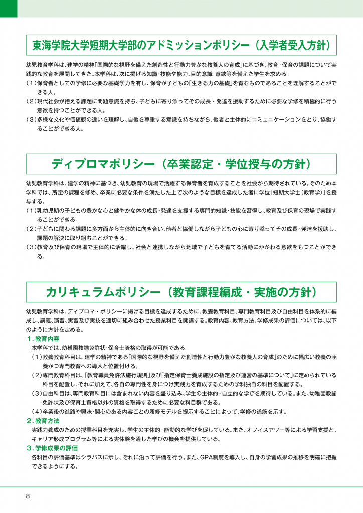 book-4-10-7-1